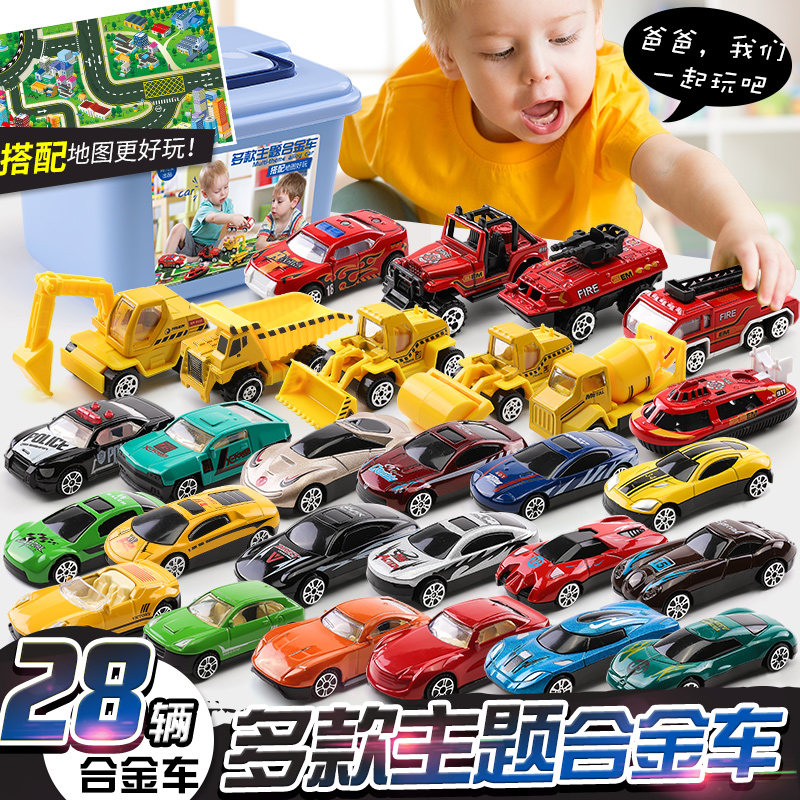 Children's Toy Car Model Alloy Car Various Engineering Simulation Full Set Combination Boys 0-3 Years Old Fire 4