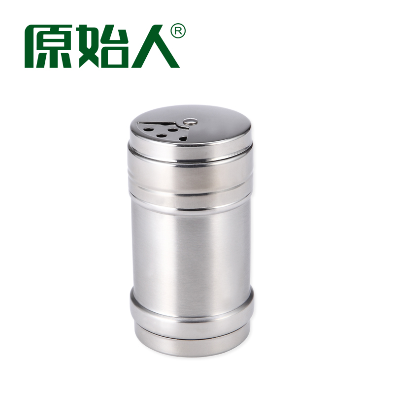 The original stainless steel barbecue tool accessories outdoor home spice jar seasoning bottle barbecue sauce box 1