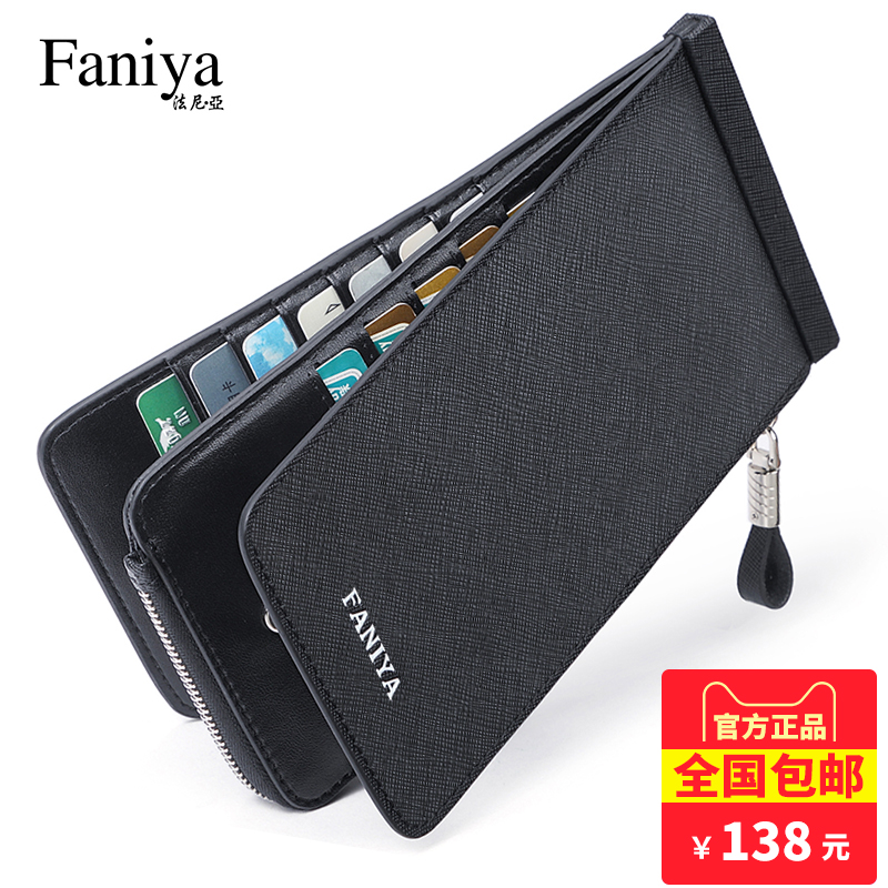 Business Card Bag Male Dermis Multi-position Wallet Large Capacity Multi-function Ultra-thin Head Cotton Leather Wallet for Male