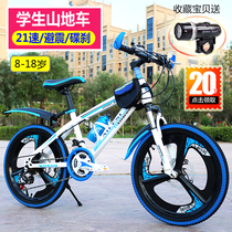 Bicycle children 8-12-15 years old students variable speed cycling youth climber 20 24 inch boys in the middle of the child