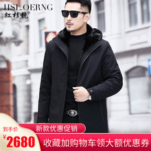 Haining Winter New Style Overcame the trend of Long-style jacket for men mink with inner gallbladder, mink with cap and fur
