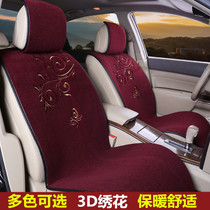New Winter Fur Short Wool Cushion for Cars