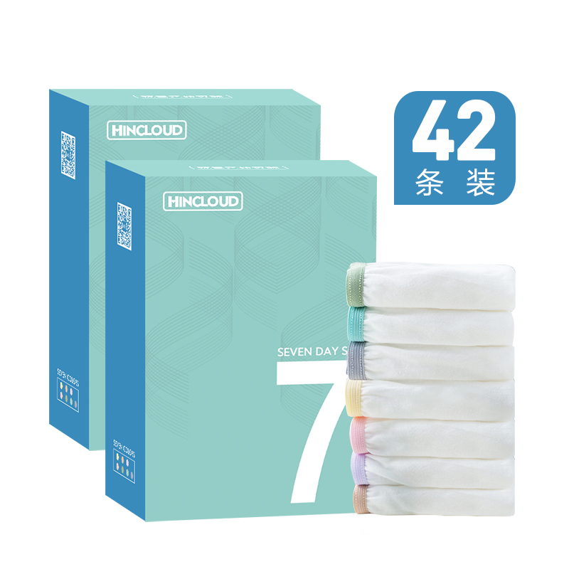 42 dressEd Xinyun travel disposable underwear female cotton sterile maternal month travel cotton wash-free that is male