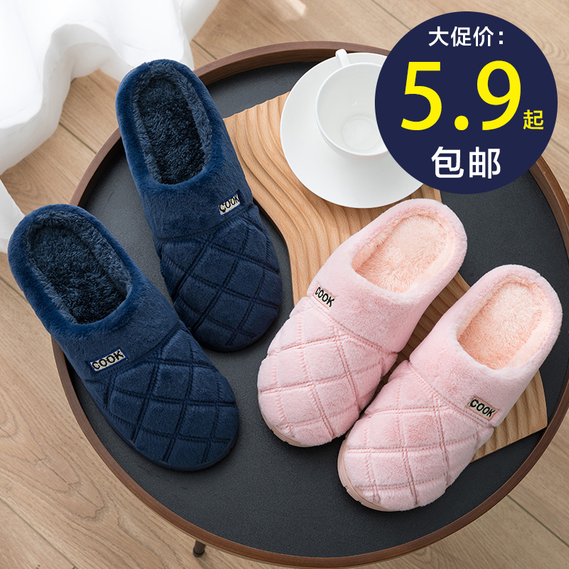 Cotton slippers women thick-soled autumn and winter lovely home couple indoor warm hair anti-slip bag with male 託 home