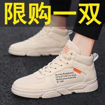 Весна 2020 новая мужская обувь дикая корейская тенденция Мужская верхняя спортивная повседневная приливная обувь холст доска обувь 2019