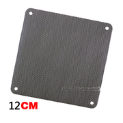 12cm 12 cm computer chassis fan PVC dustproof net cover DIY monolithic light dust filter accessories