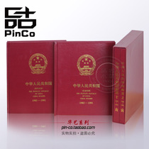 Huayi stamp album 1983-1991 year special JT co-ordinated album location album Philatelic album Year album Empty album