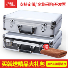 Portable Aluminum Alloy Code Toolbox Safety Box Document Box Hardware Equipment Instrument Box Multifunctional Large