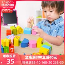 Раннее обучение бисероплетение игрушки детские нитки строительные блоки дети носить бусины детские развивающие игрушки строительные блоки из бисера