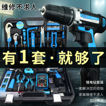On the Carpenter home hand drill tool set electrician lithium drill repair woodworking multi-functional hardware electric toolbox