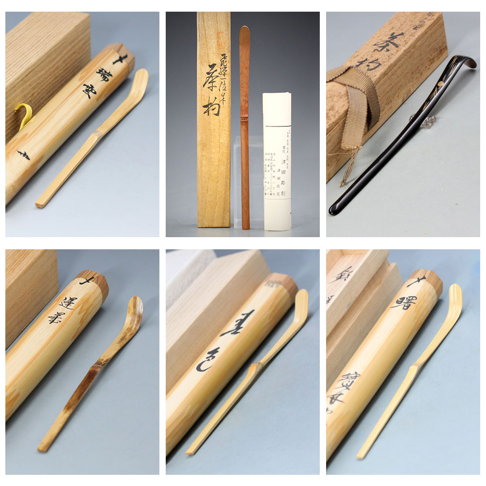 Japans return to the former Daeji Temple high monk hand for coal bamboo tea sage white bamboo tea spoon a total box to pay for advanced tea props