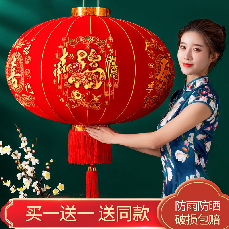 Big red lantern lantern chandelier Chinese wind outdoor gate yang-yuan lamp 2021 Niu New Years New Year Spring Festival hanging decorated velvet cloth