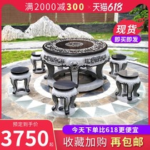 Stone table Stone bench Courtyard garden Antique outdoor home Outdoor Rotating carved natural stone table Tea table table and chairs