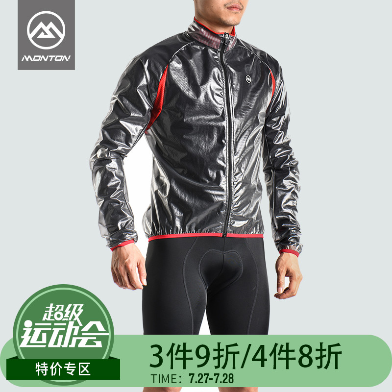 Monton Maiteng 18 Windshield Bicycle Raincoat Air-permeable Waterproof Summer Bike Wearing Windshield for Men in Mountainous Areas