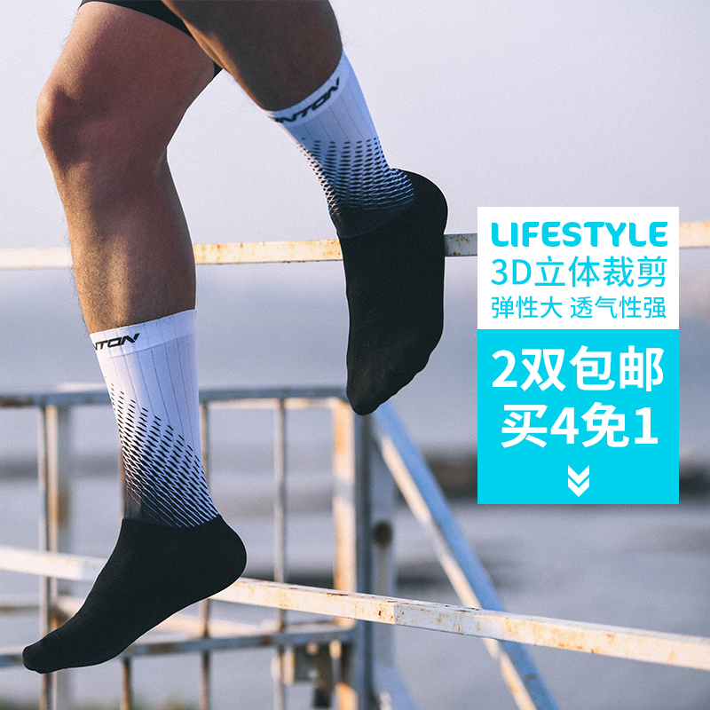 Monton cycling,monton 2018 summer riding socks breathable and quick-drying bicycle mountain bike road bike riding socks