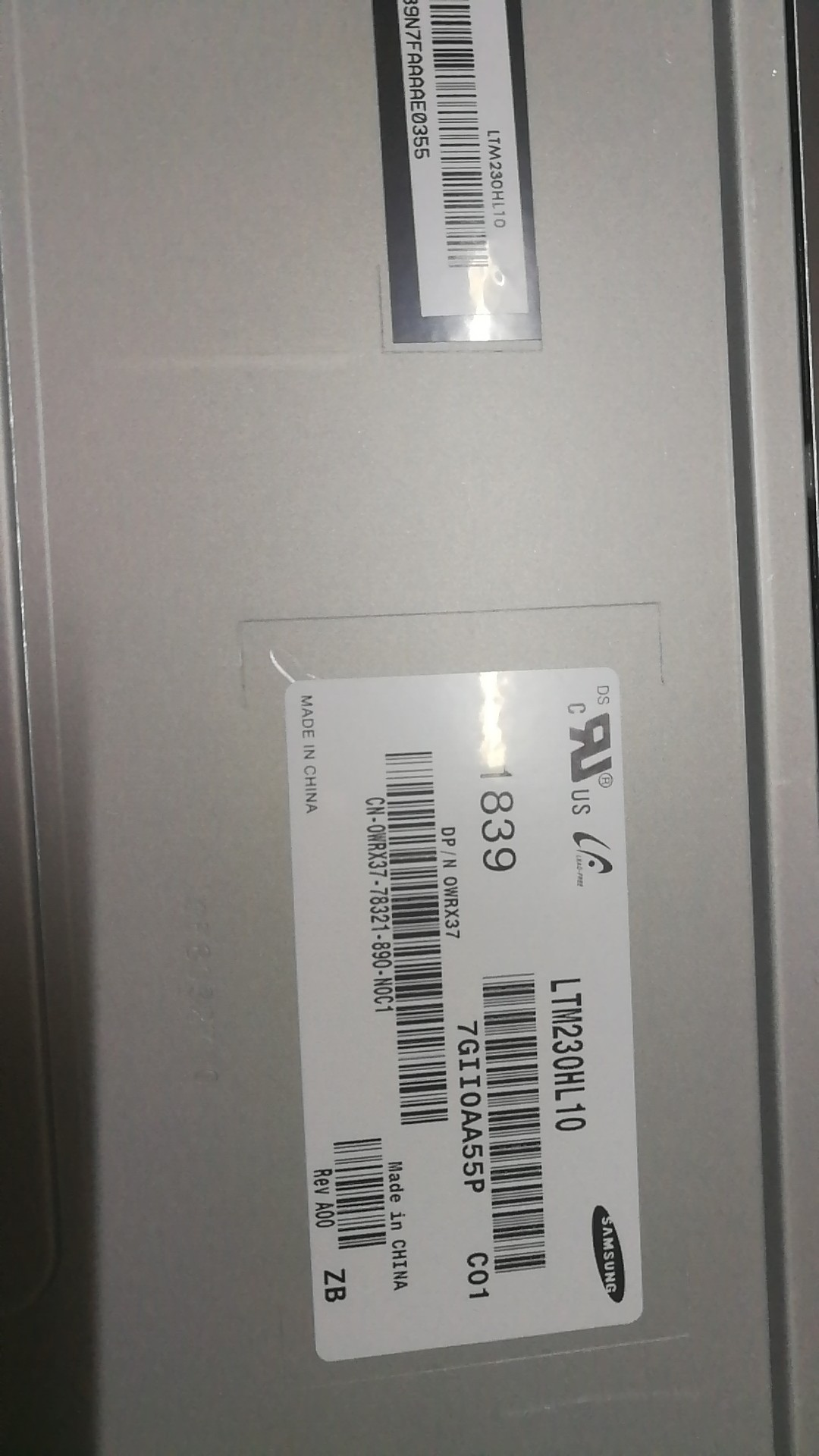 Samsung LTM215HT03HT05 HL01 LTM230HL08HL07LTM230HL10 integrated LCD screen
