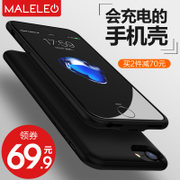 Apple MALELEO 6 clip plus mobile phone mobile power charging treasure 7P iPhone6s battery shell punching