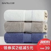 Sanli hotel towel Cotton household wash face towel Cotton absorbent towels 3 increase adult assembly