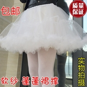 No bone soft sister soft yarn Lolita cos daily bustle pannier pannier Wedding Dress Petticoat short
