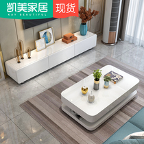 TV cabinet coffee table combination modern minimalist style set white paint Cabinet small apartment living room space