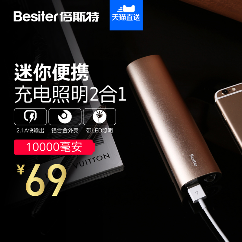 Best Portable Creative Ultra-thin Mobile Power Supply 10000mA Miniature Charging Po Fast Charging Large Capacity OPPO Millet VIVO Huawei Mobile Phone Universal Small Fast Large Capacity Impulse