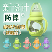 Millymally baby glass bottle fall fall wide caliber newborn baby supplies gas silica
