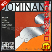 Austria Thomastik Thomas Dominant more than 500 meters of Nantes violin string 135B string
