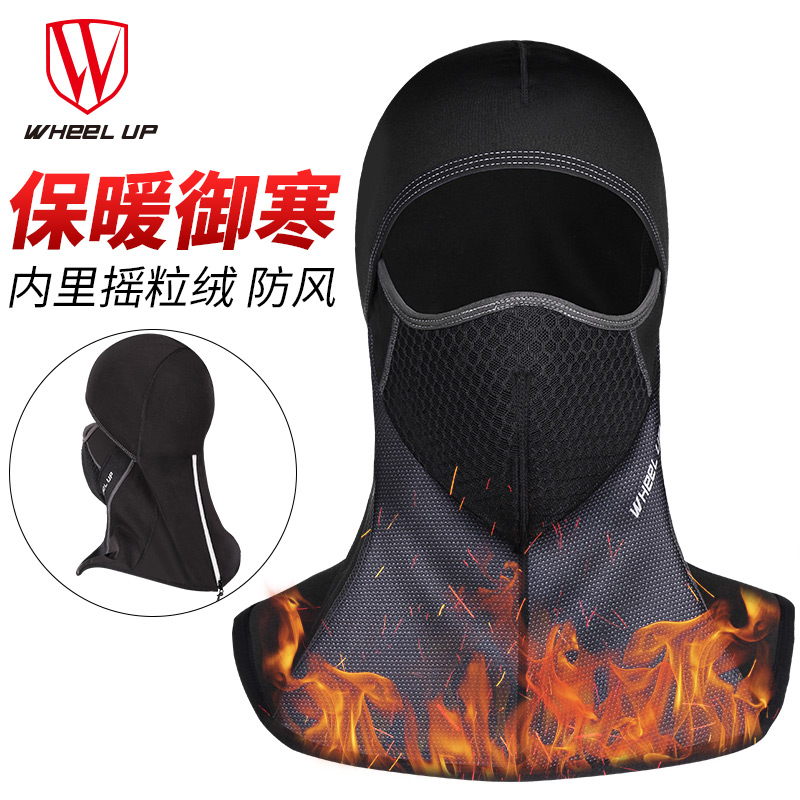 Riding helmet cover,full face mountain bike helmets veil , windproof hood male fishing sunscreen riding mask winter full face protection face motorcycle face Gini warm equipment