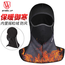 Riding Headgear Men's Warm and Wind-proof Mask Winter Full Face Protector Motorcycle Face Kini Skiing Equipment Headgear