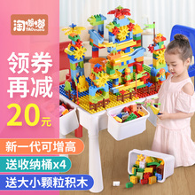 Multifunctional building blocks table 10 boys and girls 3-6 years old 7 children 8 puzzle 9 assembly toys compatible with Lego