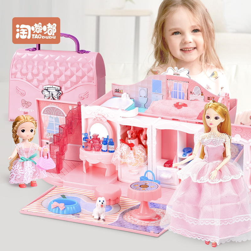 Simulated Doll Girl Mengbao Barbie Toy Princess House Suite Dream Gift Box Luxury House Dream Castle