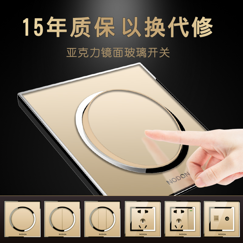 Noden switch socket 5 5-hole socket panel A single-opening double-control household panel 16A ivory white 86 concealed suit