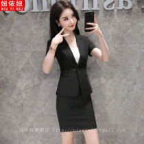 High-end professional suit Womens summer thin short-sleeved suit skirt temperament small work clothes Manager business dress
