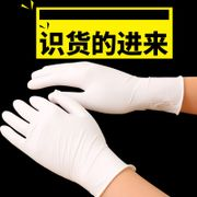 Make clear medical rubber latex disposable gloves food grade catering home with the plastic waterproof protective check thickening