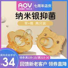 Hong Kong Amt pacifier super soft sleeping all-silica gel baby breast-milk-like Pacifier