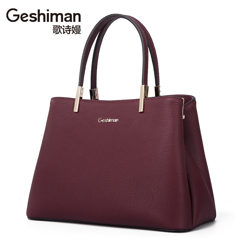 Song Shi Express 2009 Bag Trendy Handbag Middle-aged Atmospheric Mother Bag One Shoulder Slant Bag Business Leisure Women Bag