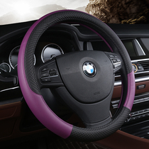 3D car steering wheel cover breathable non-slip motion in the summer warm winter four seasons universal suede