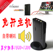 Gadmei TV2830 LCD TV box TV card free open host support 28 inch LCD picture