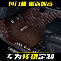 GAC pass gs4 legendary 19 gs5 ga4 gs3 gs7 gs8 ga6 special full-enclosed car footpad