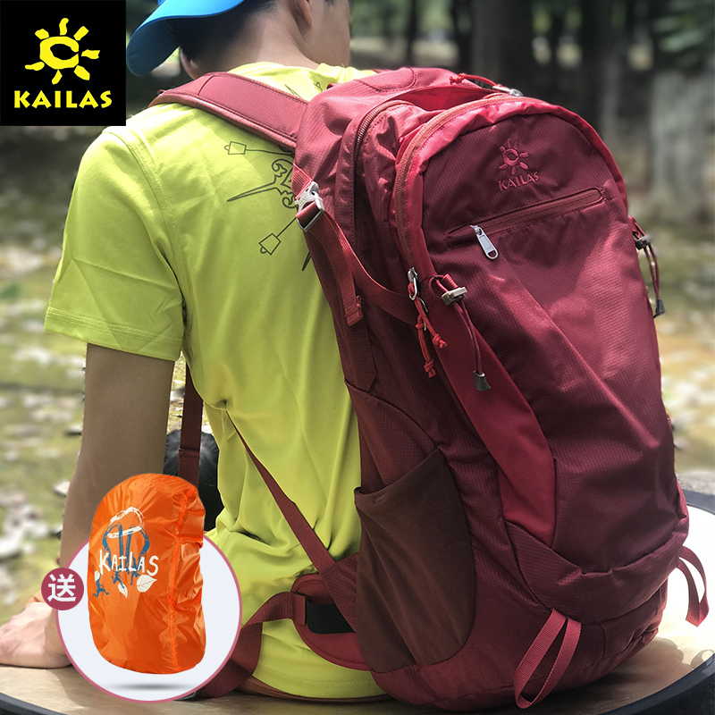 Kaile stone hiking trekking backpack 28L outdoor sports backpack Feng Chi upgrade version DA300004