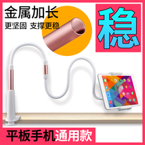 Slacker bracket clip iPad tablet computer mobile phone general purpose 2018 new air2 apple mini4 desktop bedside bed with Huawei tremble fast hand millet 8 live shooting rack