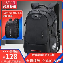 Swiss Army Knife Shoulder Bag Men's Backpack Leisure Business Travel Large Capacity Swiss Bookbag Men's Computer Bag