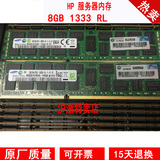 HP original 8GB / 8G PC3-10600R DL160 DL360e DL380e Gen8 server memory