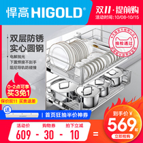 HIGOLD/High Double Layer Fashion Ladle Solid Thick Line 304 Stainless Steel Kitchen Cabinet Damping Ladle