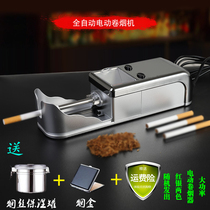 Imported household fully automatic electric lyser manually homemade small-scale lyser full set with grinding filler