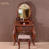 Américain Pays nouveau rouge brun antique commode chambre petit appartement mini princesse make-up table En bois massif multi-usages
