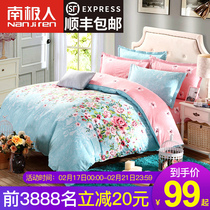 Antarctic four-piece cotton cotton bedding set dormitory quilt cover three sets of red mesh bedding