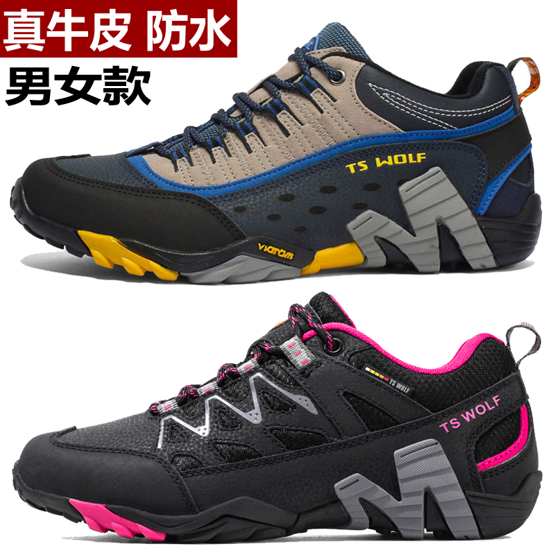 Summer U.S. foreign trade shoes leather outdoor shoes mens shoes climbing shoes womens waterproof anti-slip hiking shoes sports travel shoes