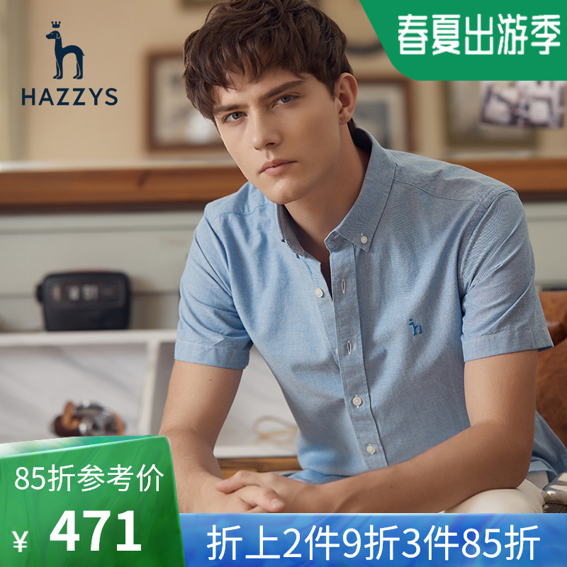 Hazzys new summer men's Short Sleeve Shirt Korean style casual Fit Shirt trend men's wear