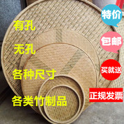 Bamboo round hole hole bamboo dustpan no household sieve manual bamboo products bamboo plaque dry painting decoration